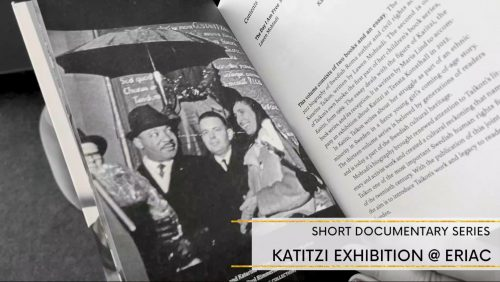 Online Video Series – Katitzi Exhibition