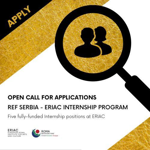 OPEN CALL FOR APPLICATIONS: REF SERBIA-ERIAC INTERNSHIP PROGRAM