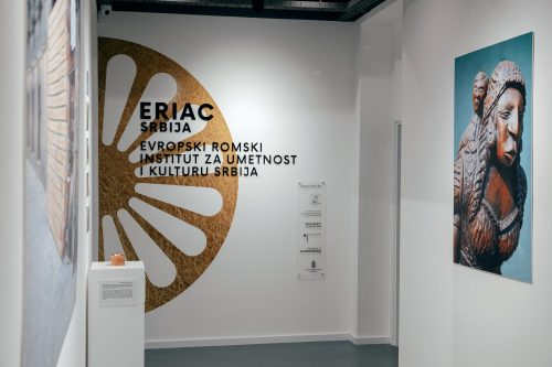 Official Opening of ERIAC Serbia